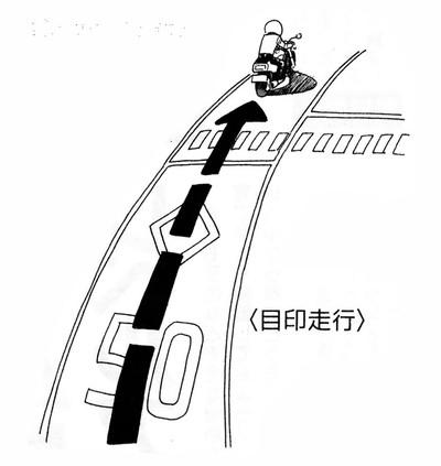 Youkai_koza_0016_web700