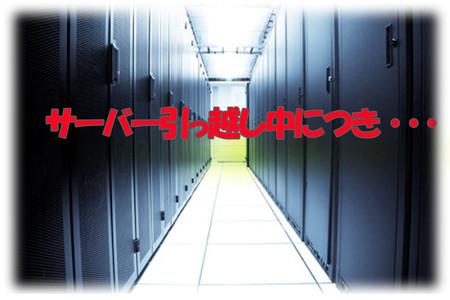 Server_m_800