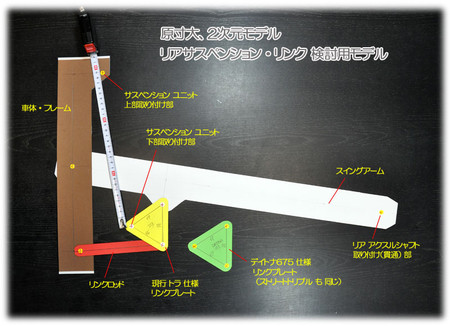 Model_1web800