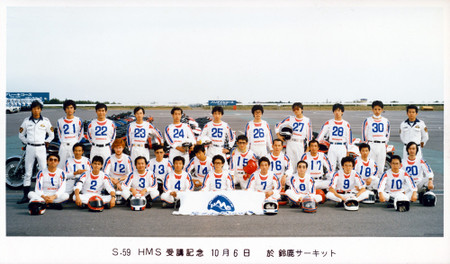 Suzuka_hms_photo_0001_1000
