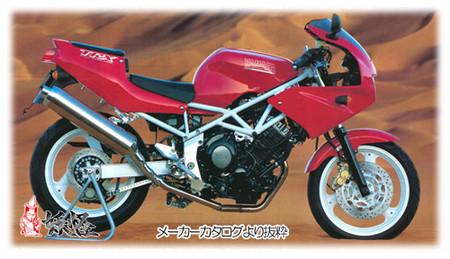 Trx850_500