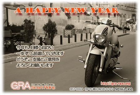 Happynewyear_22019web800