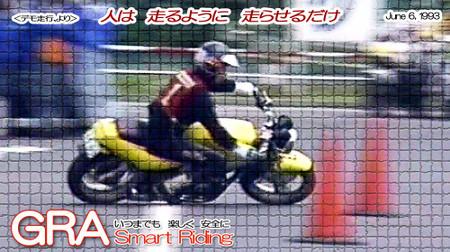 Top_image_web1000