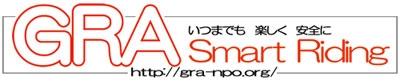 Web400_smartriding_c1