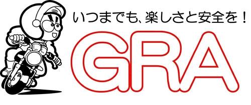 Web500_gra