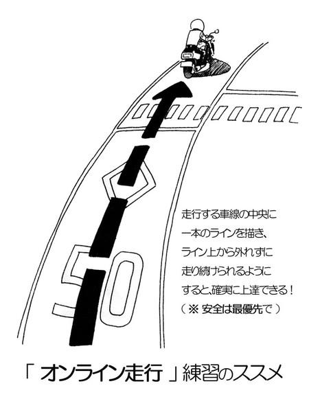 Youkai_koza_0016_2_web700_2