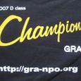 Dクラス チャンピオントレーナー背面アップ