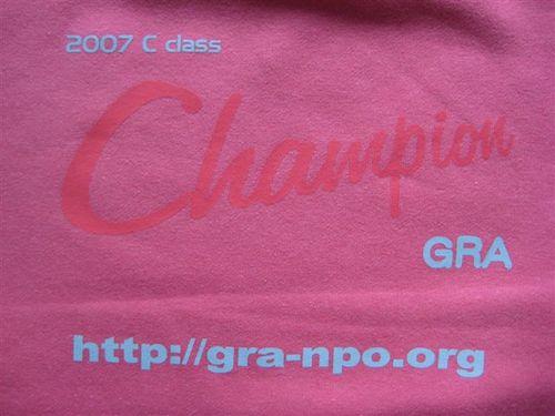 Cクラス チャンピオントレーナー背面アップ