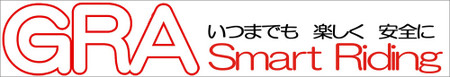 Smart_riding_gra_1000