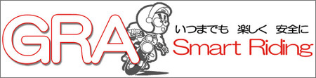 Smart_riding_gra_2_1000
