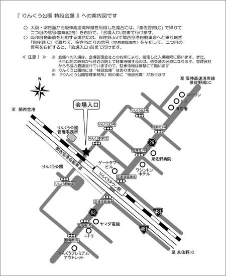 Rinku_map