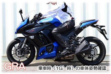 Kitagawa_web1000