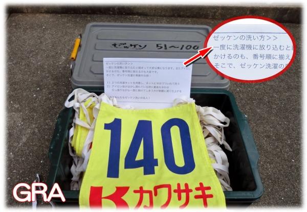 Web1000_cimg3335
