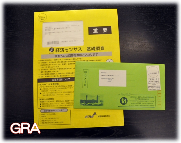 Web1000_dsc_0125