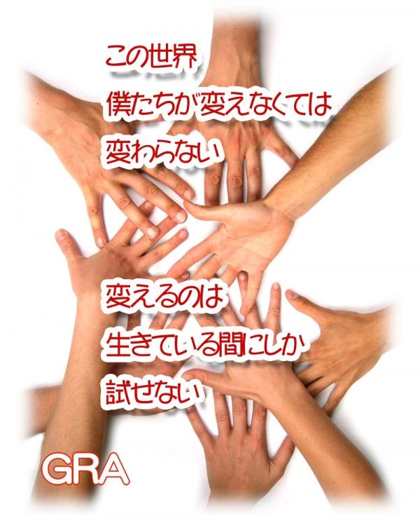 Wen1000_hands1314166