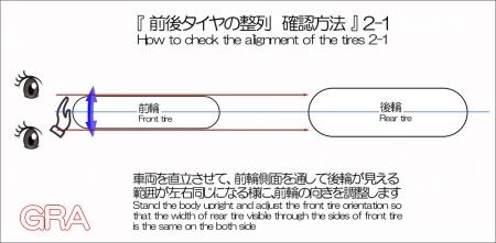 Web1000_check_alignment21