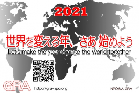 Web1000_d_newyear2021