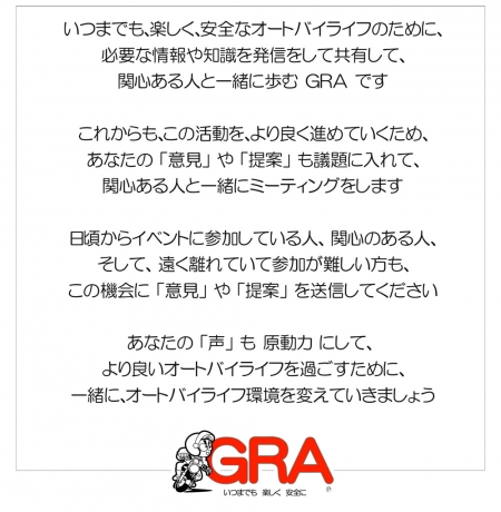 Web1000_grameeting_guide