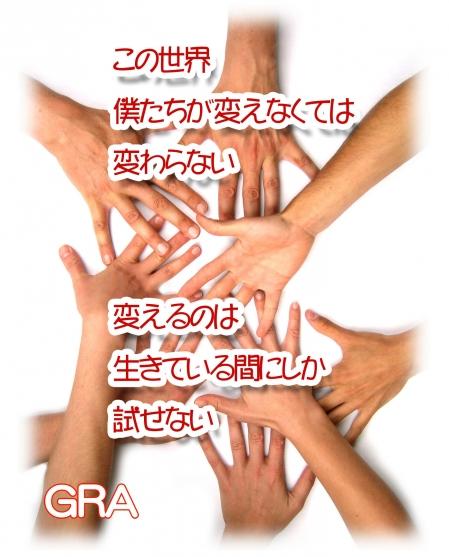 Web1000_hands1314166
