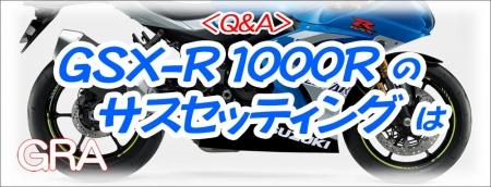 Web1000_tittle_20210927013701
