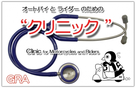 Web1000bb_clinic_img3