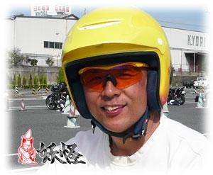 Web300_kobayashi_2a
